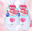 日本进口正品COW牛乳石碱泡沫洗面奶男女美