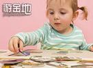 孩子玩拼图竟然有这些好处!